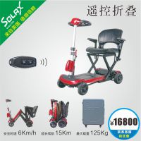 舒乐适S3031美国进口老年人代步车四轮折叠电动车残疾人助力车