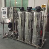 广东厂家批发模具高压水冷机配套冷却循环纯水设备找晨兴定制