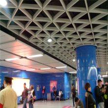 广州德普龙优质三角形铝格栅天花吊顶系统厂家报价