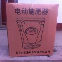 新沂市农用电动撒肥器批发多少钱一台 新式家用小型电动施肥机