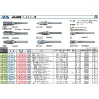 日本木村MURAKI研削研磨用品CB8C104-80L磨头优质