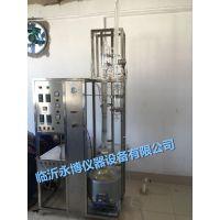 承德廊坊实验室玻璃精馏装置连续式玻璃精馏塔