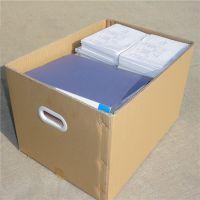 环保储物纸箱 储物箱 定做批发 订做纸箱 搬家纸箱 收纳盒 收纳纸箱