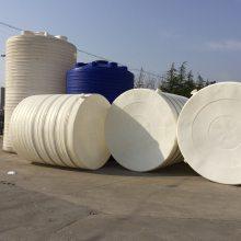15吨塑料大桶批发配防腐接头