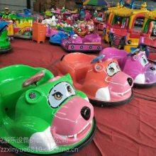 双人新款碰碰车儿童游乐设备,河南户外广场小型机械游乐设施厂家