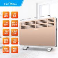 吉林 辽源 四平 通化 松原 延边美的NDK20-16H1W对横式取暖器美的总代理商经销商批发团购