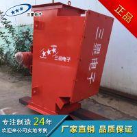 氧化铝除铁器 氧化铝粉专用管道除铁器