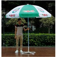 北京定做太阳伞 北京定做遮阳伞 广告伞厂家