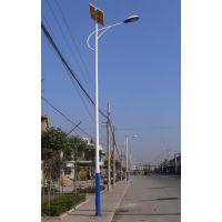 辽宁省鞍山市台安县道路用LED 12V 7米40瓦太阳能路灯一盏多少钱 厂家直销