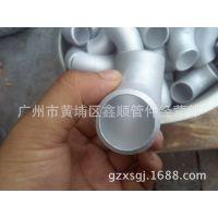 批发零售铝合金HTA3631-93无缝弯头广州市鑫顺管件