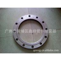 供应四川,江苏碳钢Q235B塔焊法兰CB/T3766-1996标准,广州鑫顺管件