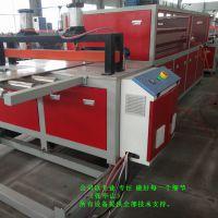 竹木纤维集成快装生产线设备青岛卓亚机械厂家直供