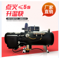 液体汽车加热器,YJP-Q30/2S客车专用型加热锅炉