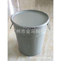 35升开口钢桶 包装铁桶 化工桶 银粉桶