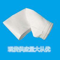 布袋除尘器专用布袋 车间厂房专用粉尘收集袋同帮环保