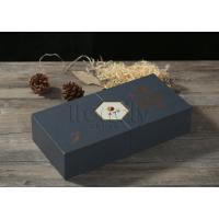 安徽包装公司 安徽礼盒包装 安徽包装厂家 安徽包装盒定做 安徽茶叶包装