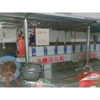 浩鑫厂家现货供应840型全自动琉璃瓦压瓦机