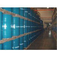 CALTEX Capella HFC 22/32/55/80/100特级冷冻机油 18升