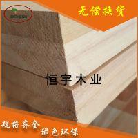 厂家热销桐木拼板 室内门套线 实木复合板材 纯天然更环保