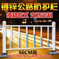 市政道路隔离护栏@重庆市政道路隔离护栏@市政道路隔离护栏厂家批发