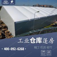 边墙可使用防盗彩钢板保温的夹心棉等硬体边墙的铝合金仓库篷房