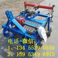 专业生产:花生收获机 大蒜收割 药材挖掘机