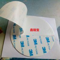 电子专用双面胶 3M泡棉双面胶 3m双面胶模切成型 全国免费提供样品
