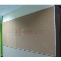 佛山公告板厂家B湛江挂式贴布软木板N汕头单面软木展板