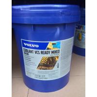 VOLVO沃尔沃液压油ISO VG 46 原装 20升