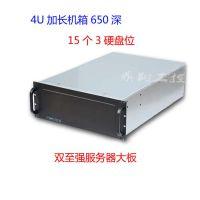 4U服务器机箱网吧存储服务器工控机箱15个硬盘位双至强9风扇NVR