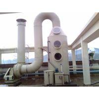 甘肃巨龙环保公司定制各种ppc喷淋塔净化设备