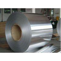 现货供应5083型铝板卷
