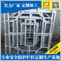 铝焊接屏风加工厂家电话156-7100-0405湖北宜昌铝焊接屏风优惠促销