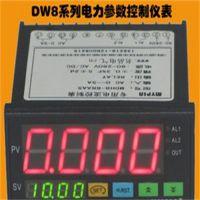 江阴系列数字式电压测量仪表 电压测量仪器放心省心