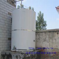 山西小型电加热开水锅炉