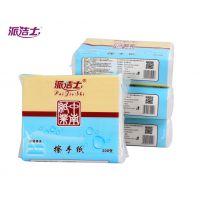 中南纸业集团供应派洁士200抽双层复合型擦手纸 原生木浆