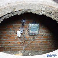 管网监测、管网远程监测系统