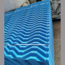 冷却塔填料 国内质量放心使用 玻璃钢冷却塔PVC填料 河北华强