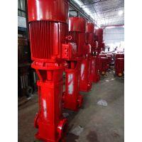 供应江苏消防泵厂家XBD2.8/6.5-65L-160A 上海北洋牌增压泵