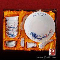 景德镇陶瓷餐具 青花瓷餐具 唐龙陶瓷