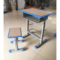 佛山港文家具简约现代多功能课桌椅制造价格合理