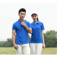 长沙株洲衡阳专业高品质广告衫文化衫T恤工作服定做批发