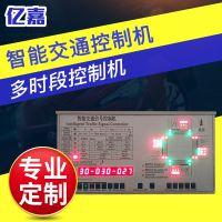 厂家直销22路智能交通信号控制机 多时段红绿灯控制器 交通信号灯