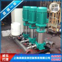 德国威乐变频水泵组COR-3MVI5203立式变频泵生活用水变频加压泵组