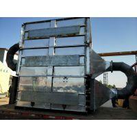 石英砂烘干机|华杰牌铝焊加工定制|青岛龙华杰机械制造全国承接烘干机来电定制
