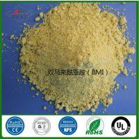 二苯甲烷双马来酰亚胺BMI 13676-54-5橡胶硫化剂 轮胎绝缘漆专用