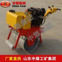手扶单轮柴油压路机,手扶单轮柴油压路机报价低,ZHONGMEI