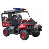 厂家供应高质量 便携式 可做巡逻车 山东 天盾ATM400全地形多功能消防摩托车