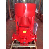 XBD8/35-SLW消火栓泵厂家直接供应,消防泵供水设备,喷淋泵设计规范