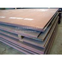 供应宝钢牌高强度结构钢板 降低自重承载结构用高强度板BHG650